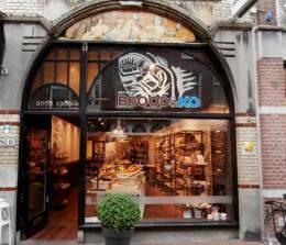 Gouda: a bakery