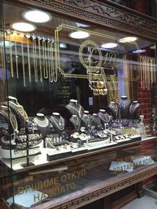 50 jewellry shop rot ed